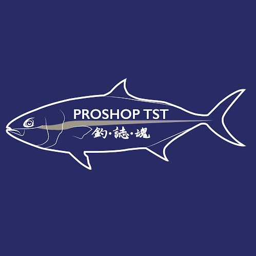 PROSHOP TST 釣·誌·魂